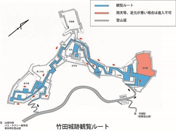 竹田城跡地圖