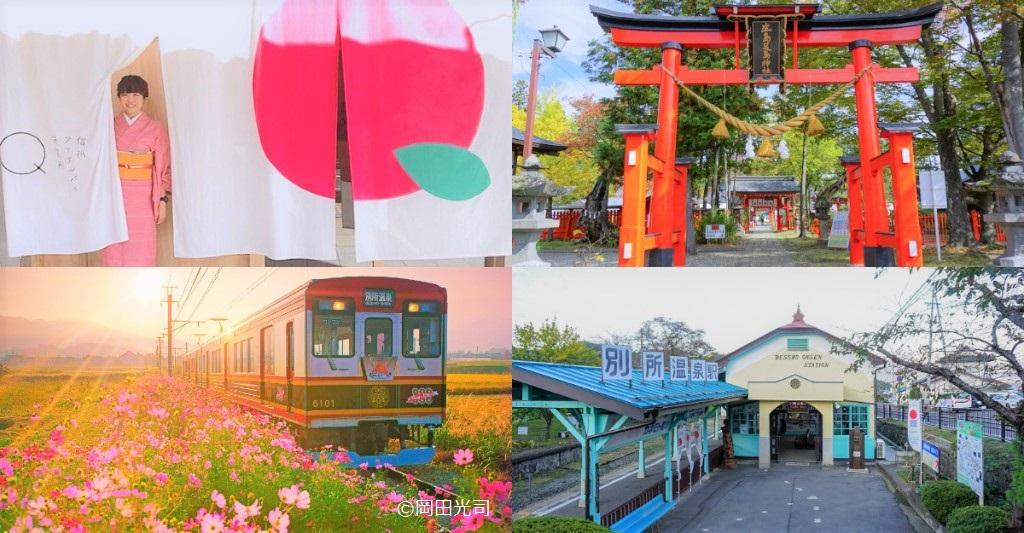 "Photo of 隱藏版日本遺產!沿著""龍脈""在「上田・別所溫泉地區」來場能量景點巡禮,療癒你的身心提升運氣吧!"