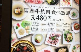 Photo of (豆知識)日本和牛、日本國產牛、澳洲和牛有什麼不一樣?看完這篇就不會再花冤枉錢囉~~