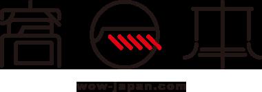 窩日本 Wow-Japan