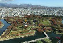 Photo of (北海道) 函館一日遊–景點、美食大推薦–函館朝市、五稜郭之外還有甚麼
