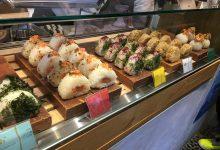 Photo of (東京) 推薦淺草的6家必吃美食餐廳!米其林推薦飯糰、極品壽喜燒及鰻魚飯等~~