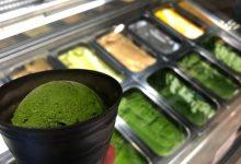 Photo of (東京) 推薦淺草必吃6大人氣小吃美食!花月堂蜜瓜麵包、炸肉餅、超濃抹茶冰、還有還有…