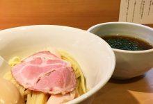 Photo of 推薦東京必吃醬油拉麵6選–新宿、池袋等地的最強醬油拉麵是?
