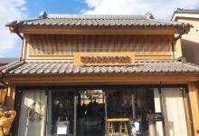 Photo of 小江戶川越一日遊懶人包(交通、行程、景點、美食全攻略)|東京近郊景點推薦