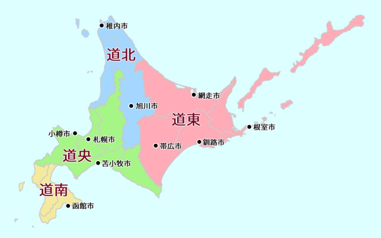 北海道區域劃分