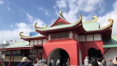 Photo of 江之島、鎌倉一日遊景點推薦–交通、必吃美食、求好運