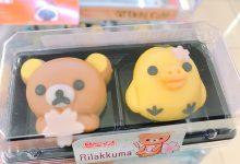 Photo of 快訊 – LAWSON x日本BANDAI聯名推出的可以吃的「拉拉熊和菓子」可愛上市!