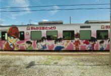 Photo of 鳥取縣柯南小鎮 – 從交通到必看10大景點–快來柯南博物館尋找真相吧!