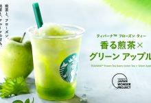 Photo of 日本星巴克夏日系列第三彈登場!酸甜檸檬為迎接炎炎夏日