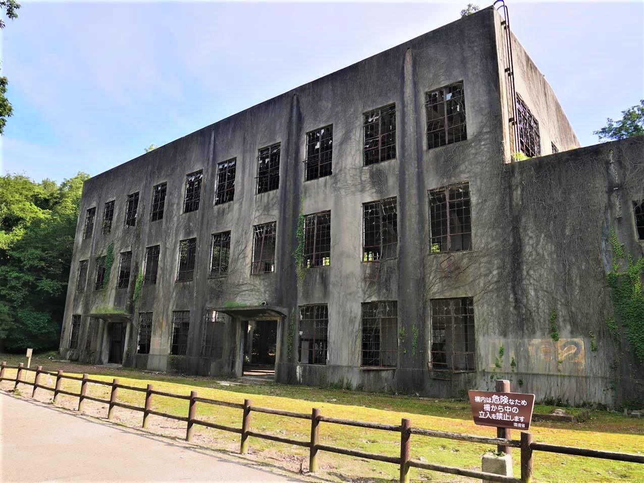 大久野島火力發電廠