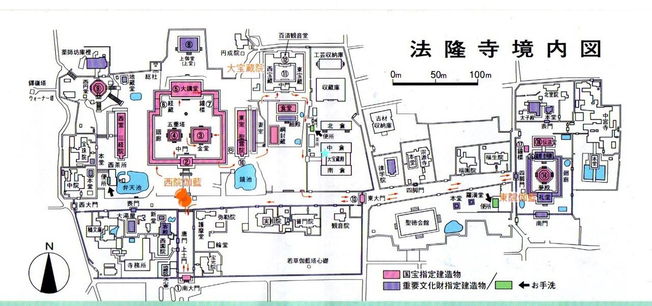 法隆寺全覽地圖