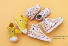 Photo of CONVERSE X小熊維尼聯名童鞋,沒有小孩也要買起來放!