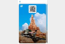 Photo of 東京迪士尼快速通關(Fast Pass)用手機APP抽取方法解說~~
