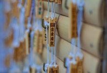 Photo of 台日戀愛差異|日本人談戀愛的地雷區你知道是哪些嗎?