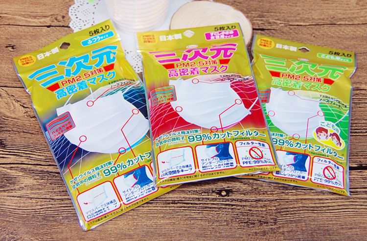 Photo of 日本必買口罩7款推薦–哪些才能有效阻隔病毒?口罩去哪買?外包裝怎麼看?