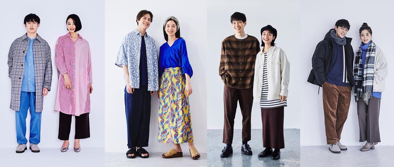 Photo of 去日本旅行該帶什麼衣服好?春夏秋冬日系穿衣時尚秘笈,保證你走在日本街頭上看不出是外國人!