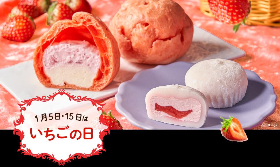 Photo of 日本365日都是紀念日!貓之日、肉之日… 知道這些紀念日說不定會拿到好處?