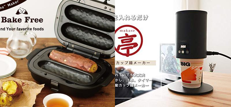 Photo of 日本必買多功能家電7選(更新)!2秒瞬間熱水器、三合一早餐機、還有….