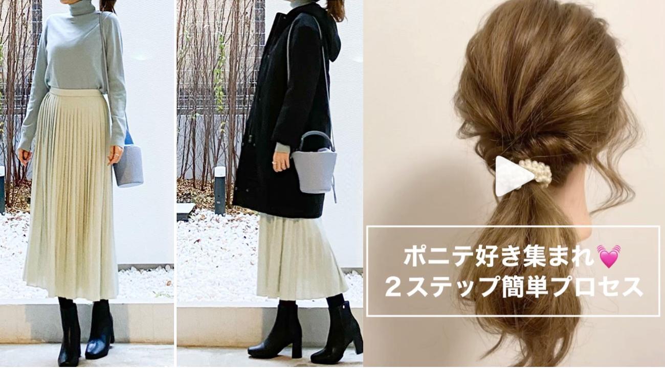 Photo of 超人氣日本IG網紅推薦!!你已經追蹤了嗎?日本女生都看他們學穿搭、化妝及弄髮型!5位