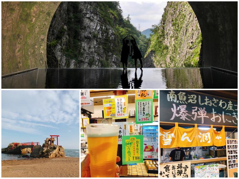 Photo of 青春18通票行程推薦(進階篇)–三天兩夜新潟之旅–來眺望日本海與嗑白飯日本酒吧~~