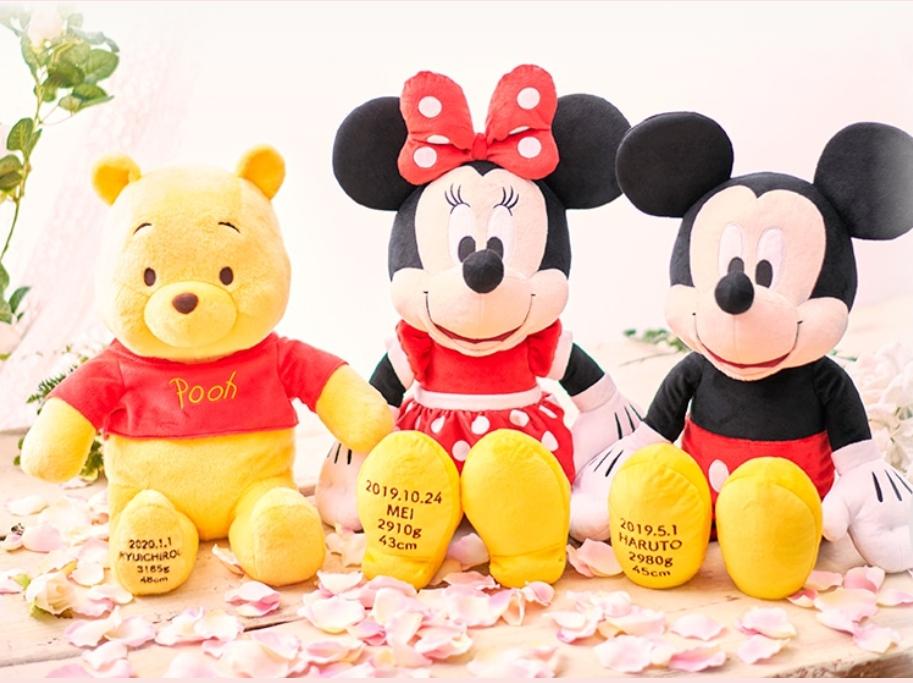 Photo of 迪士尼訂製生日娃娃~~名字、體重、生日都能客製化