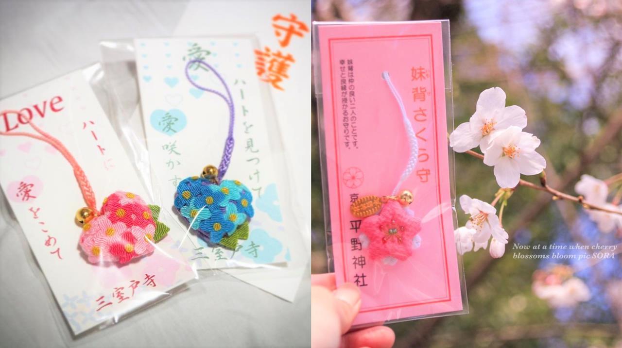 Photo of 京都神社的超美御守8選推薦!蕾絲御守、桃子御守、還有立體的狐狸摺紙御守!?(更新)