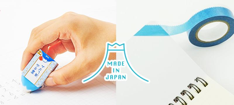 Photo of 富士山週邊商品超有趣5選推薦~~不只遠觀更可褻玩!把他們帶回家吧!