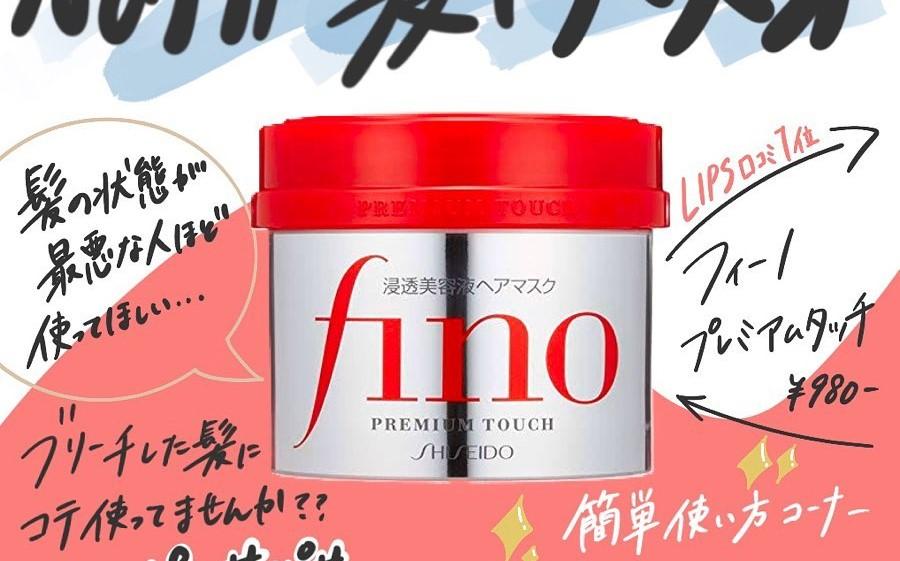 Photo of 櫻花妹的柔順秀髮就靠它!日本@cosme排行榜常佔榜首的5項美髮產品!