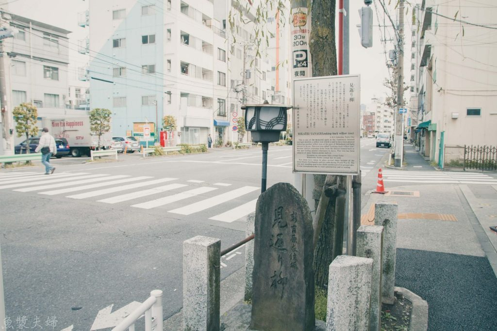 Photo of 東京都市傳說–三之輪的吉原怪談,百年來遊女的冤魂們至今仍冤魂不散?