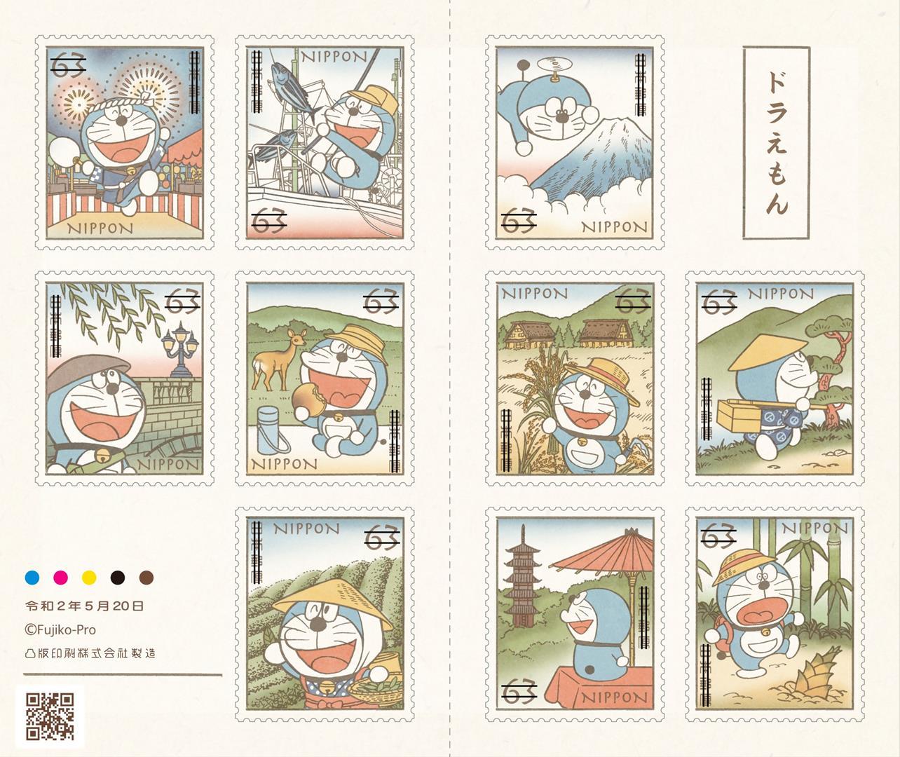 Photo of 日本郵局限量哆啦A夢郵票登場~~一起歡慶50週年吧!