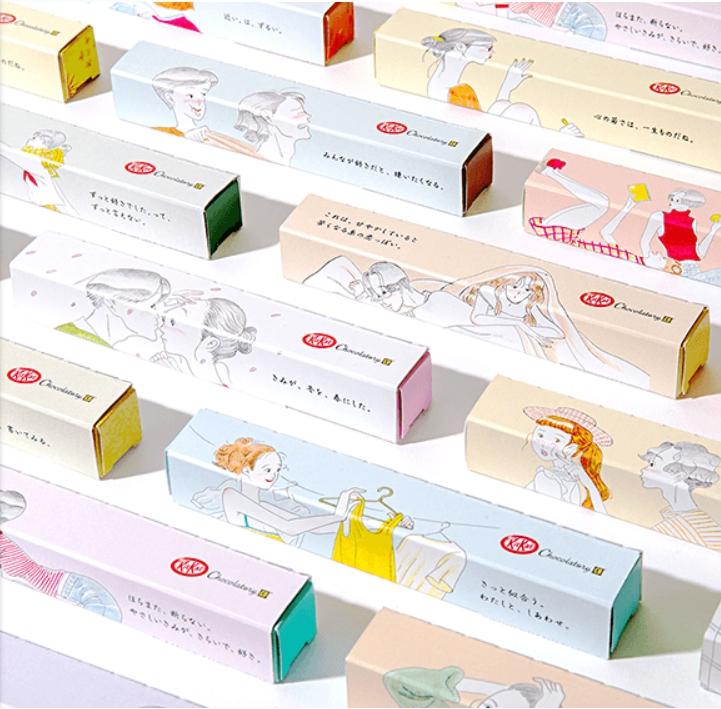 Photo of KitKat高級版–KitKat Chocolatory x 插畫家聯名,15款秘密口味吃了才知道!