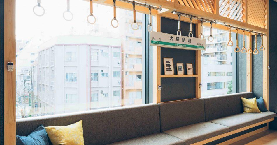 Photo of 星野集團的文青飯店「大塚OMO5」推出電車主題房間!OMO系列還會在大阪、山口縣及沖繩開新飯店?