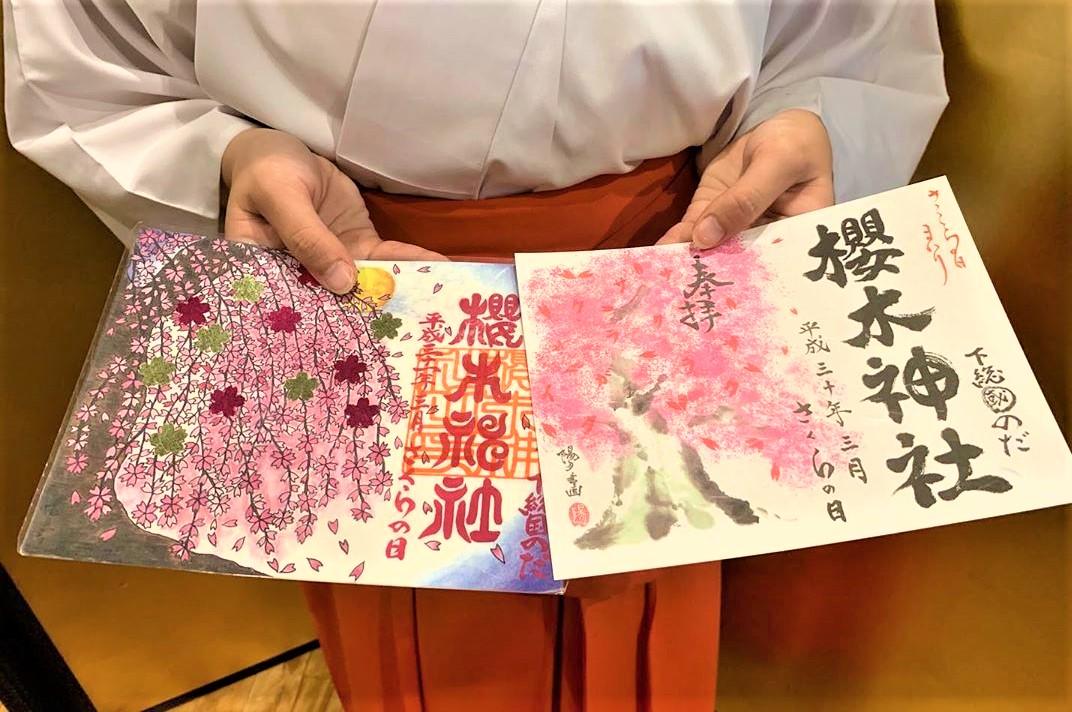 Photo of 日本必須收藏的超美御朱印8選推薦!御朱印女子/男子集合!