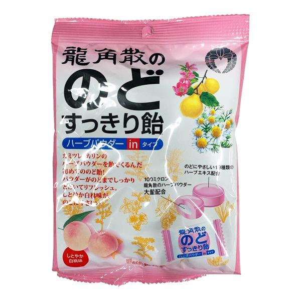 Photo of 唐吉訶德國際直郵商城 新商品大放送!