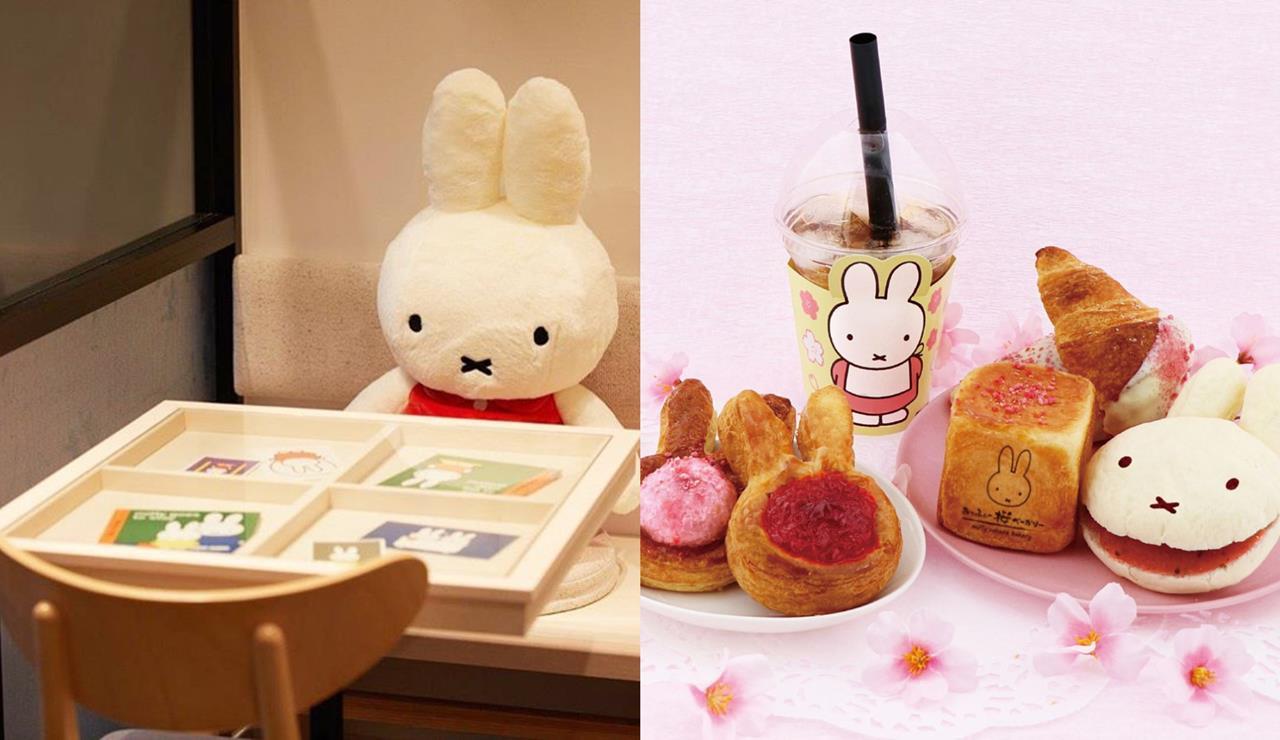 Photo of 日本Miffy米飛兔主題咖啡廳推薦!京都嵐山、湯布院、神戶、岩手的米飛兔餐廳報你知~~