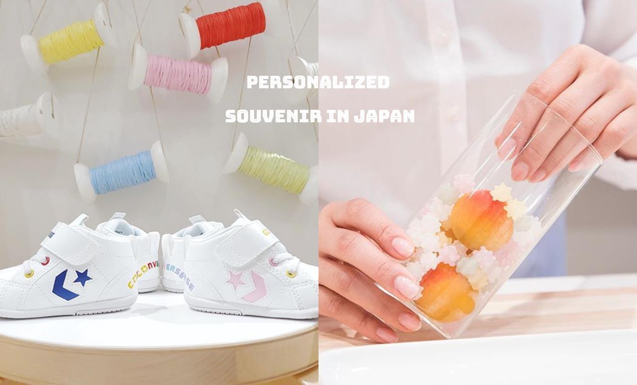 Photo of 來訂做獨一無二的日本記念品吧!香水、筆記本、梅酒,連CONVERSE帆布鞋都可以客製!