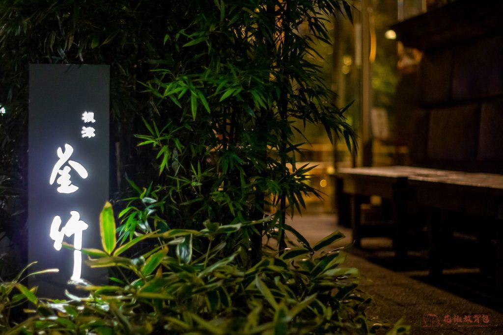 Photo of (東京上野) 根津 釜竹|Tabelog日本烏龍麵百名店、米其林指南必比登推薦