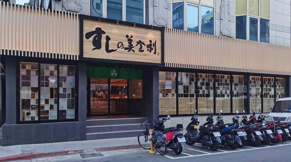 Photo of 5家2020年來台開業的日本餐廳/商店/設施 – 嵜本SAKImoto生吐司、美登利壽司、唐吉訶德等都來到台灣啦!