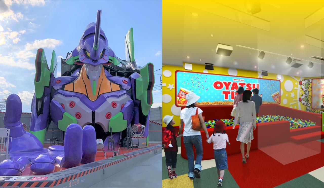 Photo of 關西5個2020年新開幕觀光景點 – 在電影村乘坐EVA初號機、大阪森林家族公園…….