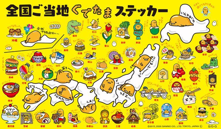 Photo of 超可愛日本全國各地蛋黃哥貼紙!上網就能蒐齊日本全國47道府縣喔~