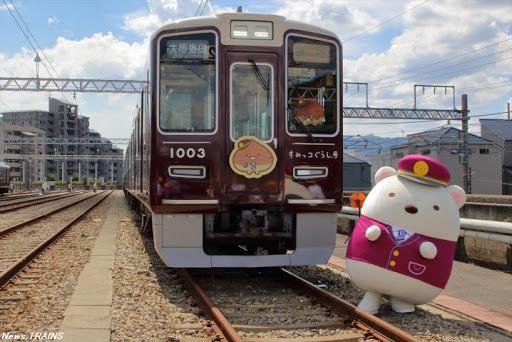 Photo of 阪急電車「角落小夥伴號」–讓角落生物帶你暢遊關西地區吧~~