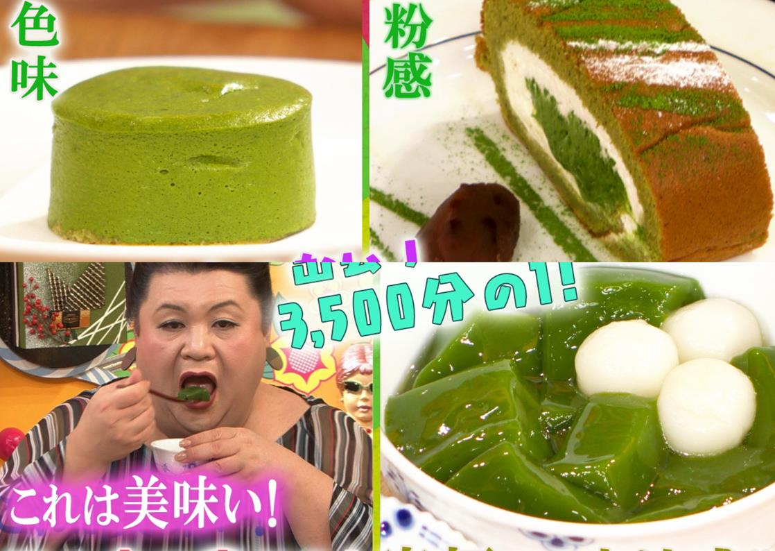 Photo of 日本老饕推薦的4家必吃抹茶甜點店:抹茶起司蛋糕、抹茶凍… 連松子Deluxe都讚好!