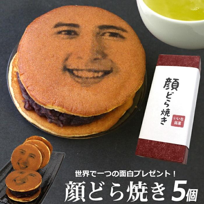 Photo of 把人臉印上銅鑼燒?日本超有趣伴手禮推薦:客製化人臉銅鑼燒!
