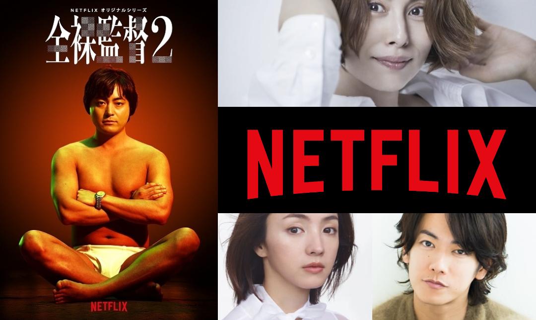 Photo of 2021年Netflix原創日劇5部推薦:《幽遊白書》真人版、宇多田光歌曲《First Love》x 佐藤健主演…