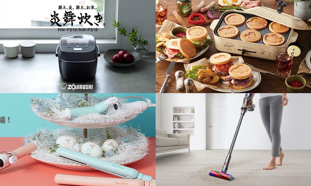 Photo of 日本必買家電推薦15選:超人氣史努比電烤盤、Panasonic奈米水離子吹風機,還有…??