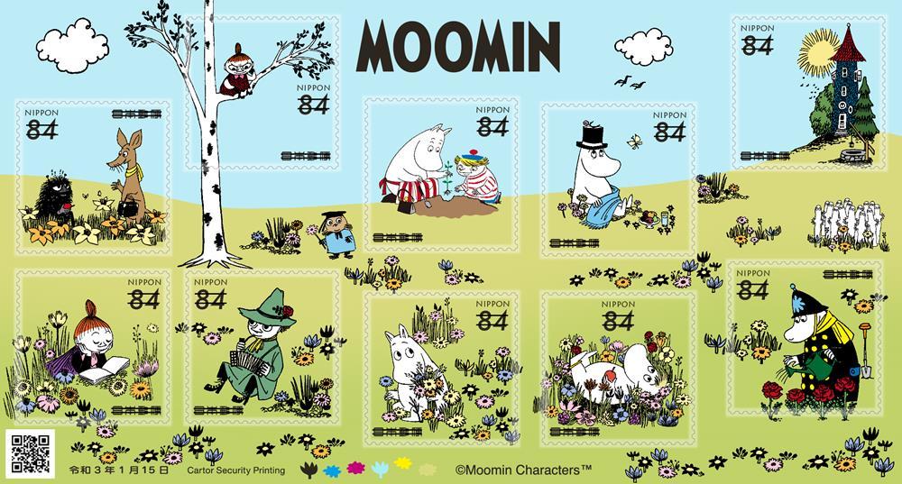 Photo of 嚕嚕米Moomin郵票睽違三年再度登場~~可愛又療癒風格不要錯過