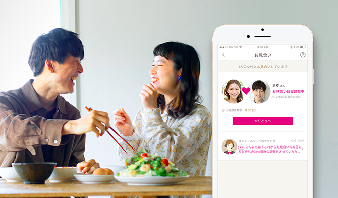 Photo of 日本交友APP、交友網站7選推薦–來認識日本人朋友或另一半吧~~