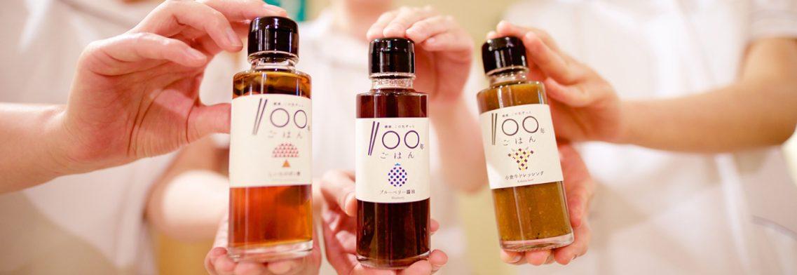 Photo of 日本家庭不可或缺的醬油推出「宇宙」口味?到底甚麼味道?